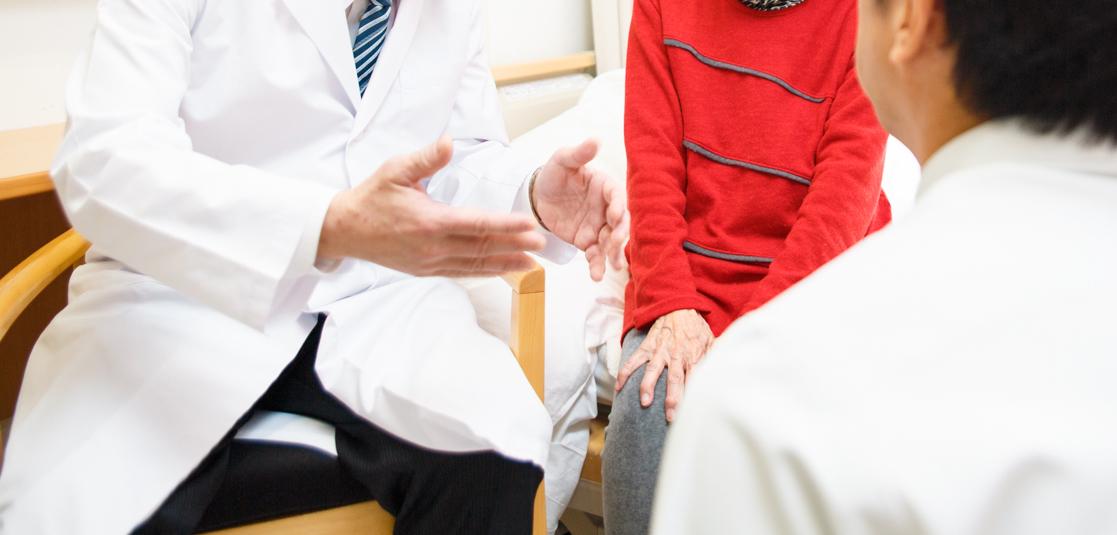 国土交通省指定 短期入院協力病院
